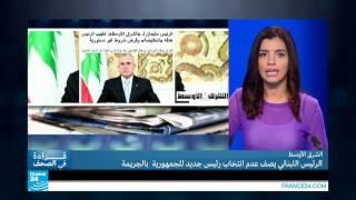 لبنان ـ ميشال سليمان يصف عدم انتخاب رئيس جديد للجمهورية بالجريمة