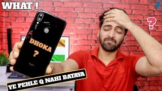 Redmi Note 7 Pro - Detail Camera Review | Ek SACH Jo Kisi Ne NAHI Bataya !!!