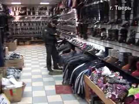 В Твери сотрудники полиции пресекли реализацию контрафактной одежды и обуви