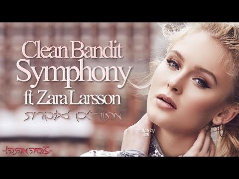 Clean Bandit - Symphony feat. Zara Larsson | מתורגם לעברית