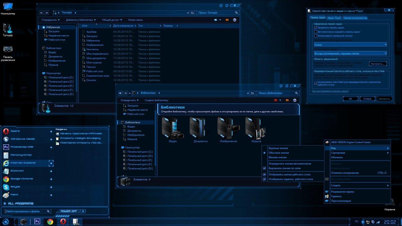 Tema Iron Man Jarvis Personalizacion Full Total