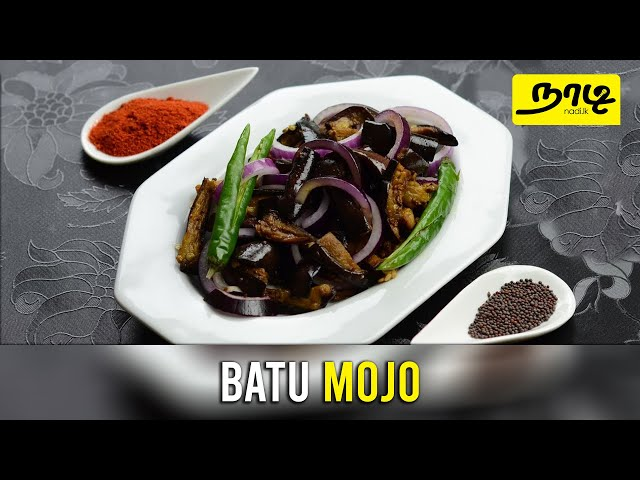 கத்தரிக்காய் Mojo - Batu Mojo