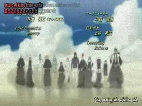 BLEACH AMV MUTE