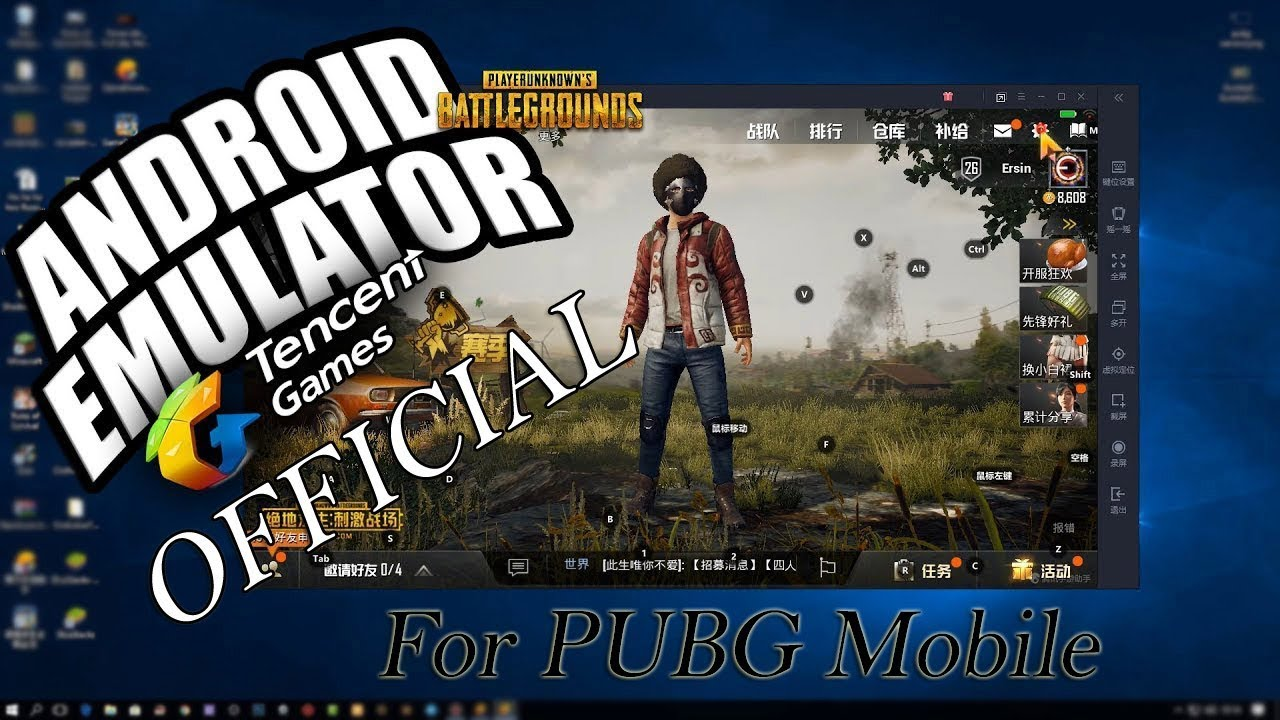 PUBG MOBILE OFFICIAL EMULATOR FOR PC BY TENCENT HINDI Tutorial
