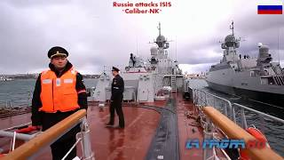 New Russian Top Secret Weapon Caliber-NK - Russia attacks ISIS (Syria)