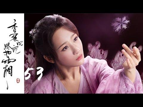 【ENG SUB】【香蜜沉沉烬如霜】Ashes Of Love——53(杨紫、邓伦领衔主演的古装神话剧)