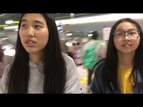 How to take Taipei Metro?