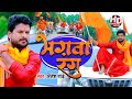 #VIDEO | भगवा रंग - Bhagwa Rang | #Ritesh Pandey का राम मंदिर निर्माण गाना | Ram Mandir Song 2020