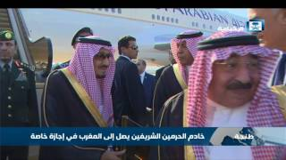 فيديو: ملك السعودية يقضي اجازته في طنجة