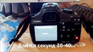 Прошивка (обновление ПО) зеркального фотоаппарата Canon EOS 1100D