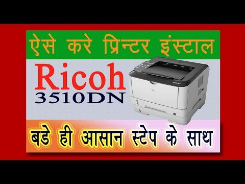 how to install ricoh sp 111su driver - Myhiton