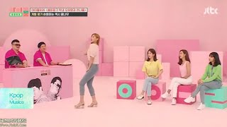 [Short Dance Cover] Oh Ha Young Dancing Havana on Idol Room