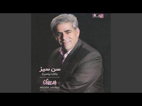 Qadan Alim