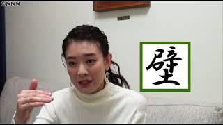 水上京香 女優とキャスターの共通点とは? 水上京香 動画 14