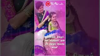 kaalail-dhinamum-kan-vizhithal-whatsapp-status-version-song-by-saumi