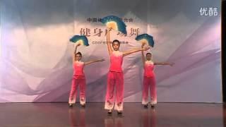 單扇舞《同喜同喜》 -- 動作分解套路演示