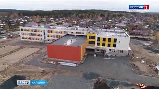 В поселке Ледмозеро завершают строительство новой школы