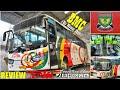 REVIEW NPM  BMC (Bis Minang Cepat) | Si CANTIK DARI RANAH MINANG | Executive Class | TERBARU