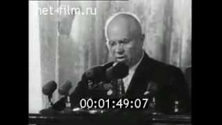 Киножурнал Новости дня / хроника наших дней 1960 № 18