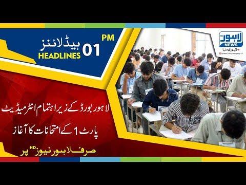 01 PM Headlines Lahore News HD - 22 May 2018