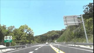 【車載動画】2013年 小郡萩道路(十文字~絵堂間)を走ってみた