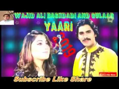 Download Tun na choren main dhola chorendi ta na. WAJID baghdadi and gulab new song
