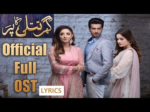 Aye Merey Khuda ( Lyrical Video ) | Sahir...