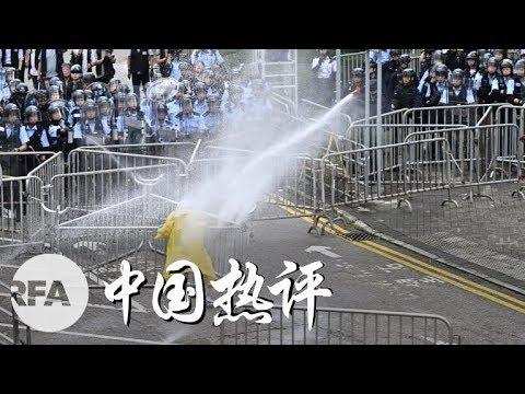 """香港危城 贸易战习近平""""见或不见""""?   中国热评"""