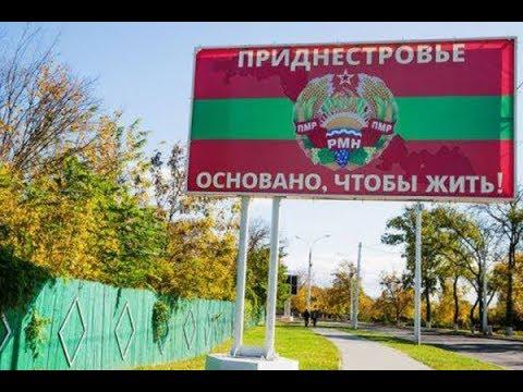 25 лет непризнанного Приднестровья. На что надеялись, и что имеют