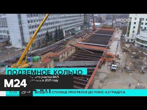 """Станция БКЛ метро """"Воронцовская"""" будет оформлена в космическом стиле - Москва 24"""
