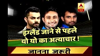 Ambati Rayudu fails YoYo test ahead of England tour