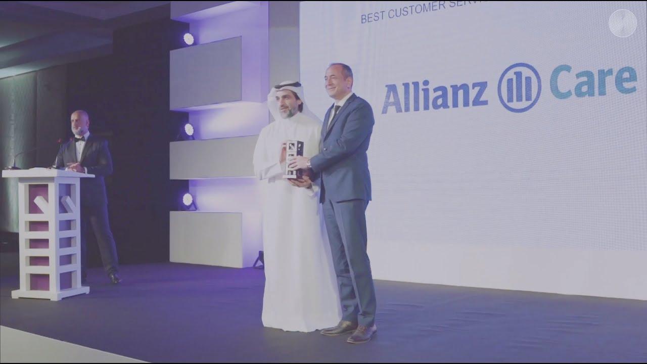 Qatar Business Awards 2019 | Highlights