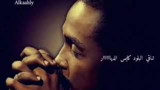 حالات واتس اب  محمود عبدالعزيز  ♥