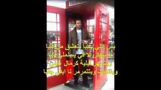 Anas Kareem-3azbouna انس كريم- عذبونا