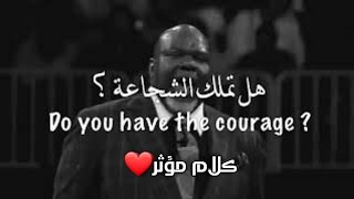 Do you have the courage? حالات واتس اجنبي مترجم❤