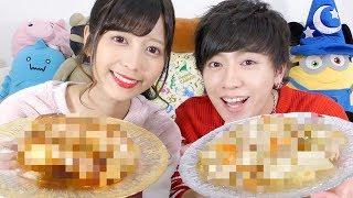 【大惨事】駄菓子を使ってオリジナル料理対決したらヤバすぎるww