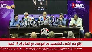 إيهاب لهيطة: تدريب المنتخب مفتوح للجماهير يوم 9 يونيو للاحتفال باللاعبين