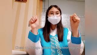 세계문화유산이 있는 대구경북 응원 캠페인 27