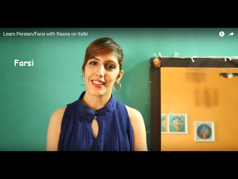 Learn Persian/Farsi with Raana on italki