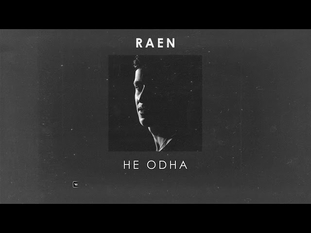 RAEN - Не одна (official audio)