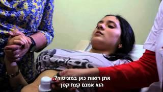אנא - סרט גמר יב' - מגמת קולנוע תיכון חדש תל - אביב.