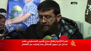 إطلاق سراح الأسير الفلسطيني خضر عدنان
