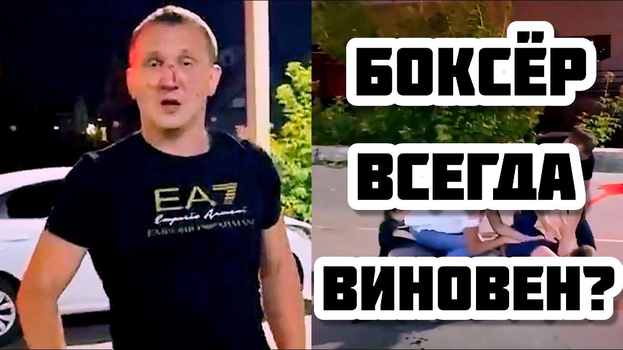 Боксёр из Барнаула. Трагедия и виновные.  Реплика тренера по боксу.