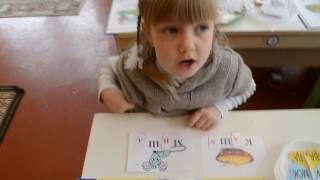 Контрольное занятие в детском саду в старшей группе Грамота