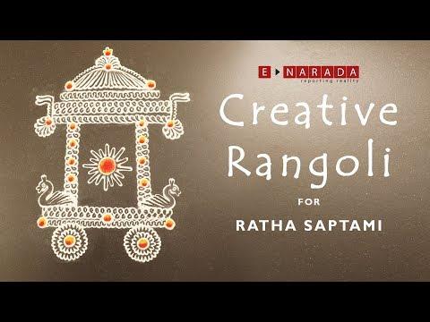 Latest creative Rangoli by Mamatha |  Beautiful festival kolam | easy n cute muggulu | ವಿಶೇಷ ರಂಗೊಲಿ