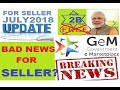 BREAKING NEWS for seller II latest update II kya hai ye charges??II (in hindi)