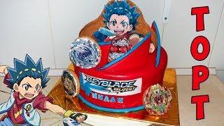 Яркий Торт Бейблейд С Пряниками | Beyblade Cake | LoraCake ♥