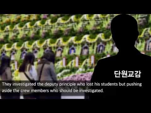 The Truth Shall Not Sink-The Cover-up Of The Korean Sewol Ferry Disaster