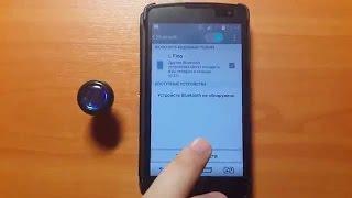 видео Как работает Bluetooth