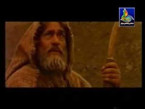 Full Movie: Hazrat Ibrahim (as) in Urdu